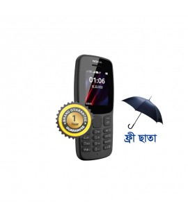 Nokia 106 Dual SIM (2018)